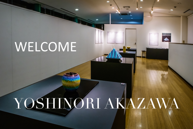2019 Yoshinori Akazawa : Thinker in space : Kyoto Japan